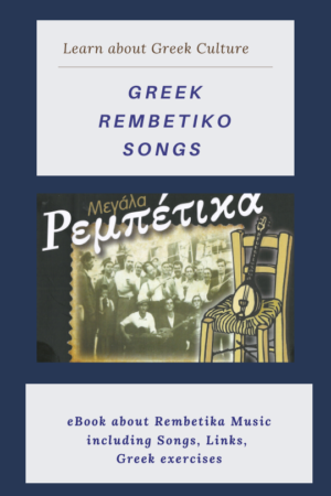 Greek rembetiko Music