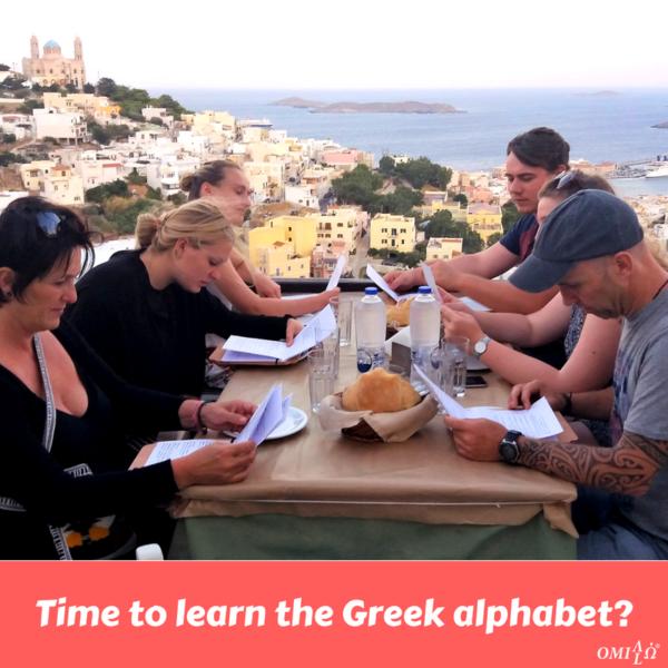 Greek Alphabet Course