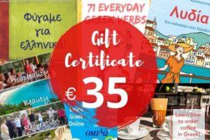 gift voucher 35