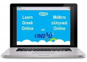 Greek online lessons
