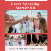 Greek Speaking Starter Kit