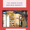 video lesson Greek kiosk