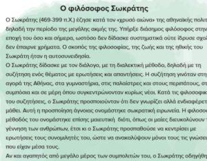 Advanced greek workbook
