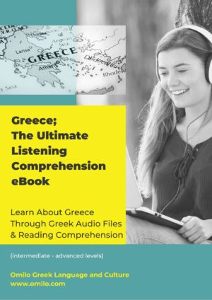 eBook Greece: The Ultimate Listening Comprehension