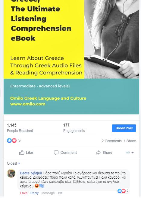 greek listening eBook