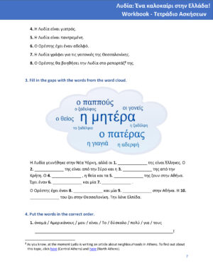 Lydia Greek Workbook