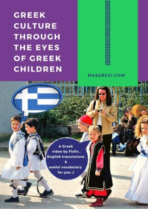 greece language culture
