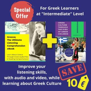 greek listening