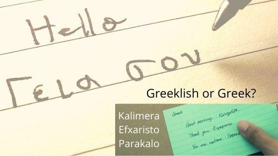 greeklish or greek