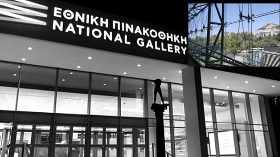 The National Gallery in Athens